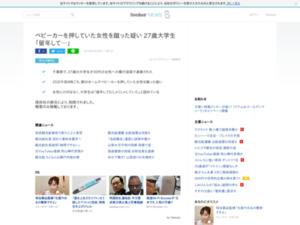 http://news.livedoor.com/article/detail/16374320/
