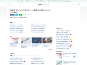 http://news.livedoor.com/article/detail/16392499/