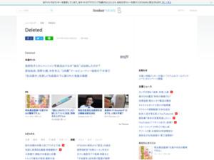 http://news.livedoor.com/article/detail/16416136/