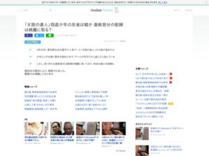 http://news.livedoor.com/article/detail/16427740/