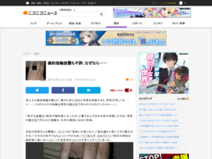 https://news.nicovideo.jp/watch/nw5293337