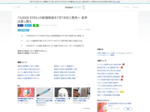 http://news.livedoor.com/article/detail/16491677/