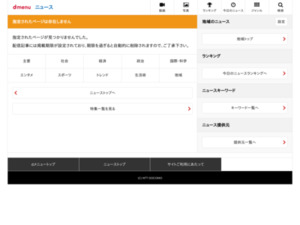 https://topics.smt.docomo.ne.jp/article/hochi/sports/20190618-134-OHT1T50058