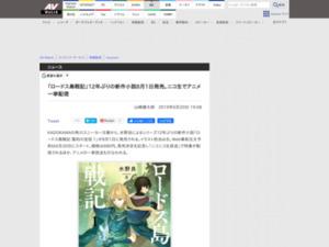 https://av.watch.impress.co.jp/docs/news/1191655.html