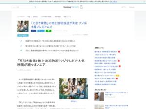 http://news.livedoor.com/article/detail/16667272/