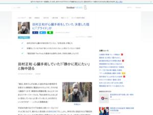 https://news.livedoor.com/article/detail/16671635/
