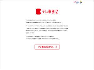 https://www.tv-tokyo.co.jp/news/original/2019/10/03/006453.html