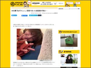 https://www.narinari.com/Nd/20191056564.html
