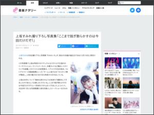 https://natalie.mu/music/news/350449