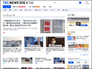 http://news.tbs.co.jp/newseye/tbs_newseye3798808.html