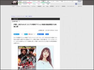 https://av.watch.impress.co.jp/docs/news/1211051.html