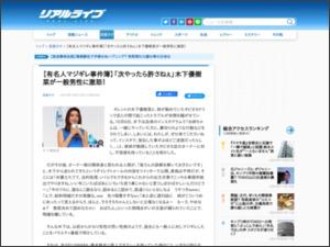 https://npn.co.jp/article/detail/90943639/