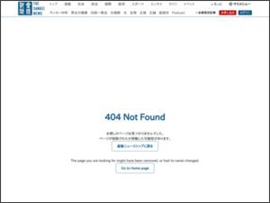 https://www.sankei.com/entertainments/news/191021/ent1910210002-n1.html