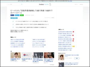 https://news.livedoor.com/article/detail/17785445/