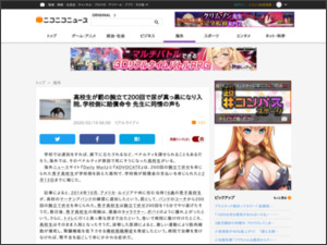 https://news.nicovideo.jp/watch/nw6636981?news_ref=ranking_ranking