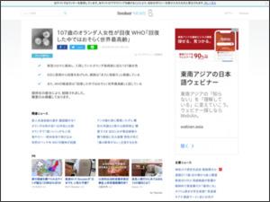https://news.livedoor.com/article/detail/18098452/
