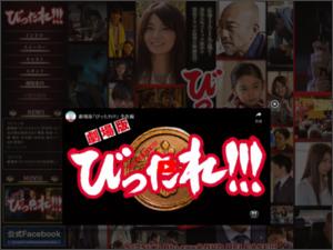 http://bittare.jp/