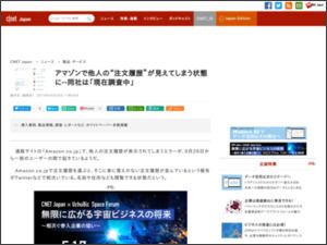 https://japan.cnet.com/article/35143123/