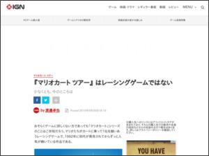 https://jp.ign.com/mario-kart-tour/38828/feature/