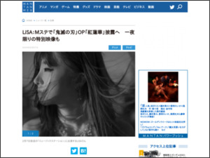 https://mantan-web.jp/article/20200206dog00m200099000c.html