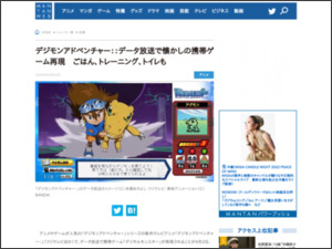 https://mantan-web.jp/article/20200401dog00m200055000c.html