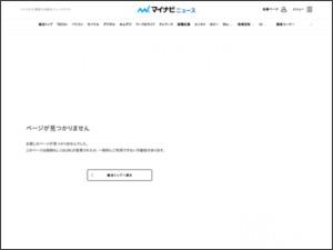 https://news.mynavi.jp/article/20191014-909457/