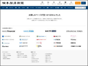 https://r.nikkei.com/article/DGXMZO59429590S0A520C2BC8000