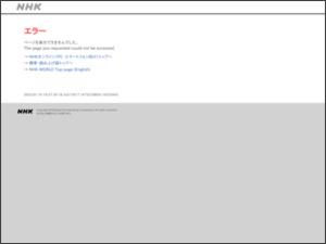 https://www3.nhk.or.jp/news/html/20200515/k10012431361000.html