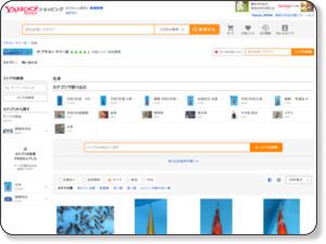 https://store.shopping.yahoo.co.jp/akikan/c0b8c2ce.html#sideNaviItems