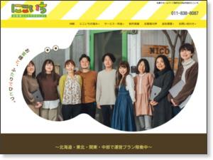 http://nicoichi.jp/