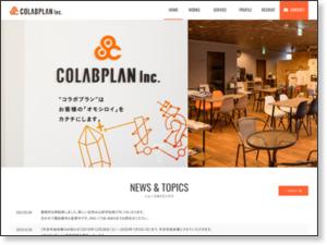 https://www.colabplan.co.jp/