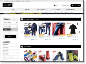 作業服・つなぎ・安全靴・工具の通販【作業服K】