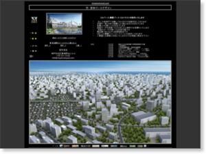 宮本パースデザイン 建築CGパース