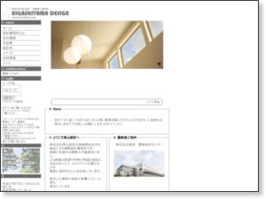 合資会社東山設計室一級建築士事務所