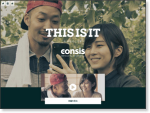 http://www.consis.jp/