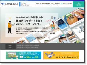 https://beak-promo.jp/web/
