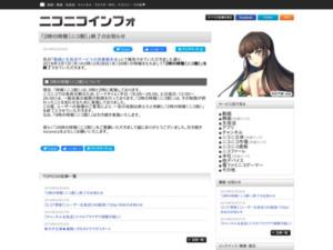 http://blog.nicovideo.jp/niconews/64746.html