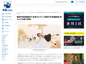 http://eiga.com/news/20180302/7/