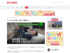 http://www.news24.jp/articles/2017/12/05/07379660.html