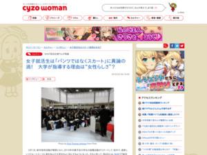 http://www.cyzowoman.com/2018/03/post_175733_1.html