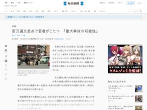 http://mainichi.jp/articles/20180308/k00/00e/040/232000c