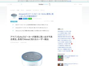 http://news.livedoor.com/article/detail/14402402/