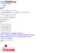 https://tenshoku.mynavi.jp/jobinfo-202903-2-21-2/
