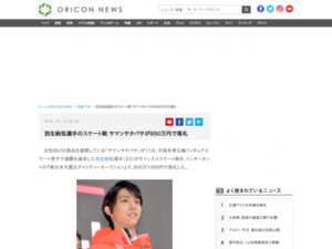 https://www.oricon.co.jp/news/2107338/full/