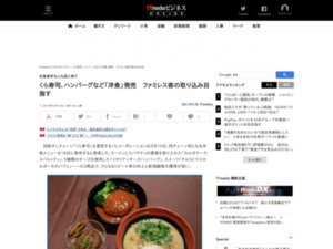 http://www.itmedia.co.jp/business/articles/1803/13/news079.html