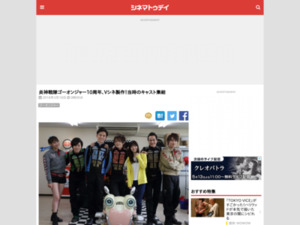 https://www.cinematoday.jp/news/N0099296
