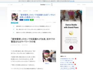 http://news.livedoor.com/article/detail/14442933/