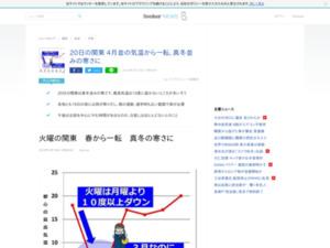 http://news.livedoor.com/article/detail/14455870/