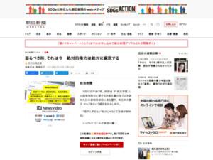 https://www.asahi.com/articles/ASL3K4JPZL3KULZU001.html