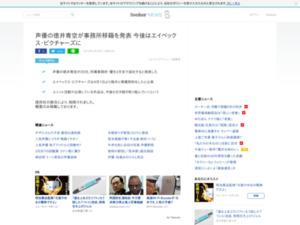 http://news.livedoor.com/article/detail/14461169/